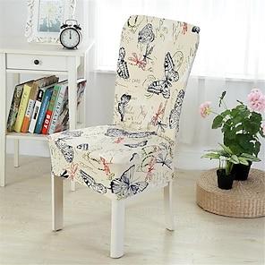 お買い得  -椅子カバー 現代風 先染 ポリエステル スリップカバー