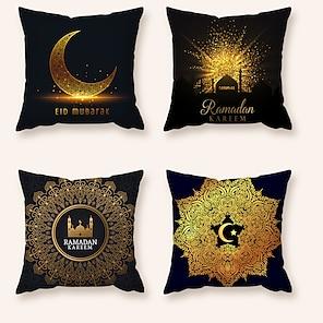 cheap Cushion Covers-Cushion Cover 4PCS Ramadan Short Plush Soft Holiday Square Throw Pillow Cover Cushion Case Pillowcase for Sofa Bedroom Superior Quality Machine Washable