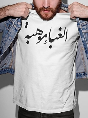 cheap For Men-Men's Unisex Tee T shirt Hot Stamping Symbol Graphic Prints Plus Size Print Short Sleeve Casual Tops Cotton Basic Designer Big and Tall White