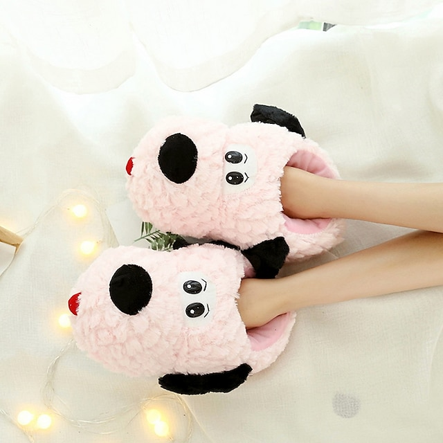 Women's Slippers House Slippers Casual Terry Animal Print Shoes