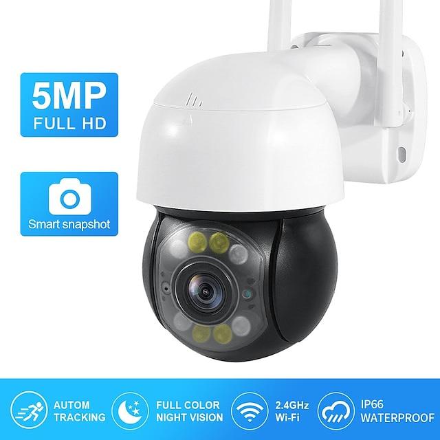 ST-495-5M-IC 5 mp IP-camera Buiten Ondersteuning 128 GB