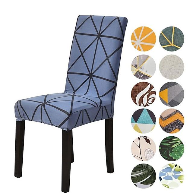 غطاء كرسي دمشقي / هندسي / عصري مطبوع بوليستر الأغلفة