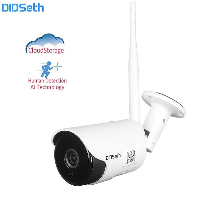 didseth 2 mp ip kamera venkovní bezdrátové zabezpečení camara cctv ip66 vodotěsná podpora 64g 32g