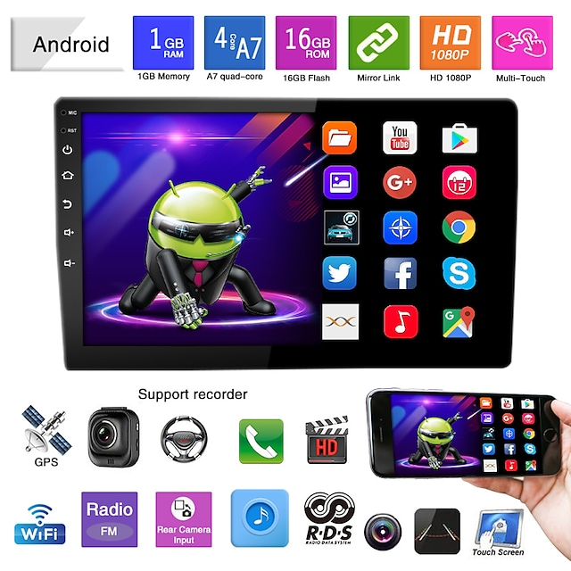 cross-border single spindle 10.1-inch host navigation android mp5 car gps up and down adjustment angle of view variety navigation all-in-one machine