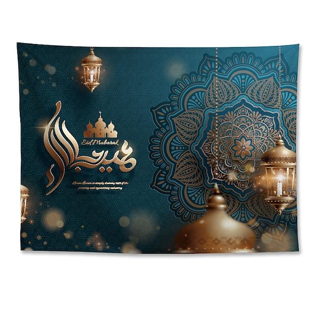 eid mubarak islamic musulman ramadan tapet de perete decor de artă pătură perdea agățat acasă dormitor living decor poliester castel candelabru