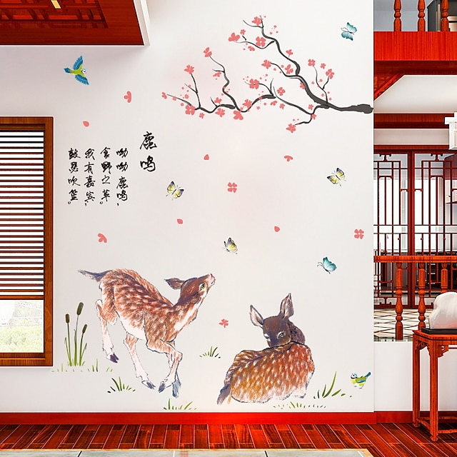 creative minglu poetry wall stickers simple living room bedroom entrance sofa background wall stickers dormitory decorations 60*90CM
