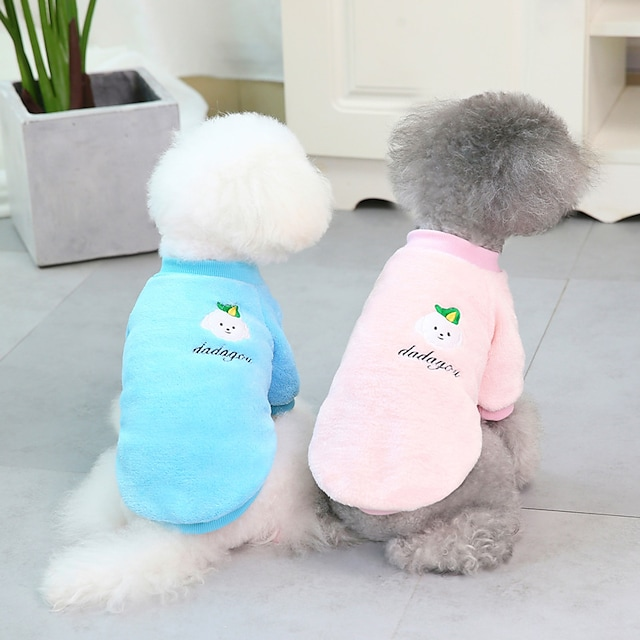 pet clothes dog clothes autumn and winter new teddy clothing small dog pet clothing 21 da da dog fleece